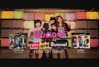 We are Buono! CM7.jpg